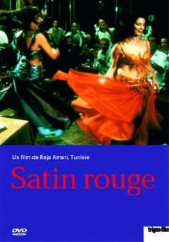 Red Satin (DVD)