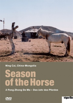 Season of the horse - Ji Feng Zhong De Ma (DVD)