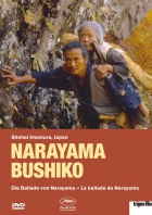 The Ballad of Narayama DVD