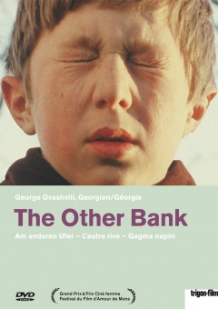 The Other Bank DVD