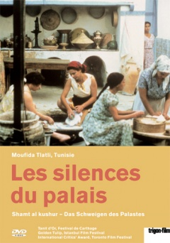 The Silences in the Palace - Shamt al kushur DVD