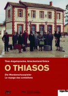The Travelling Players - O Thiasos DVD