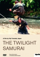 The Twilight Samurai - Tasogare Seibei DVD