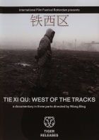 Tie Xi Qu: West of the Tracks DVD