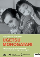 Ugetsu monogatari - Tales of the Pale and Silvery Moon after the Rain DVD