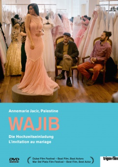 Wajib - Obligation DVD