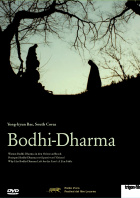 Why has Bodhi-Dharma left for the East DVD