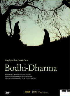Why has Bodhi-Dharma left for... DVD
