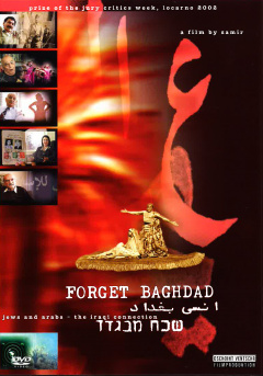 Forget Baghdad (DVD Edition Look Now)