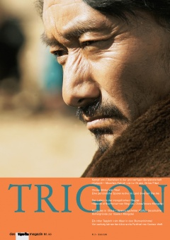 TRIGON 33 - Mountain Patrol/Season of the Horse (Magazine)
