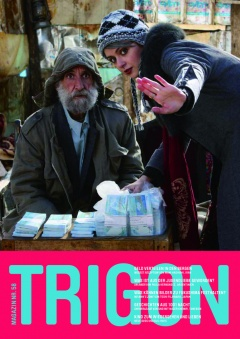 TRIGON 58 - Un amor/Modest Reception/No Man's Zone/Sheherazade (Magazine)