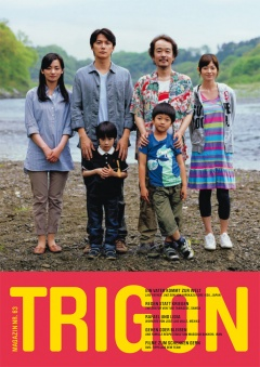 TRIGON 63 - Like Father, Like Son/Workers/Orator/Famille respectable (Magazine)