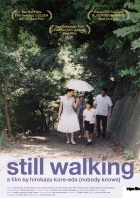 Still Walking Posters A1