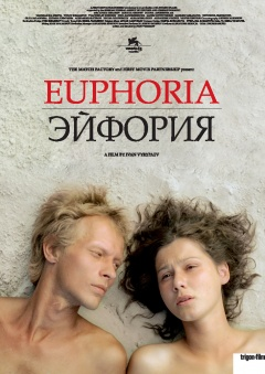 Euphoria (Posters A2)