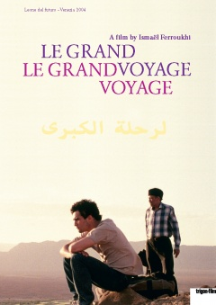 Le grand voyage (Posters A2)