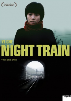 Night Train (Posters A2)