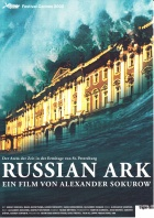 Russian Ark Posters A2