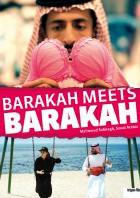 Barakah Meets Barakah Posters One Sheet