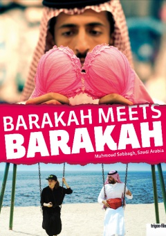 Barakah Meets Barakah (Posters One Sheet)