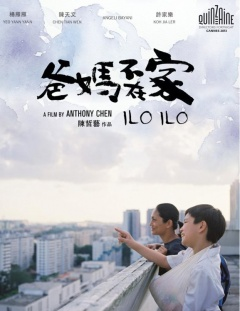 Ilo Ilo (Posters One Sheet)