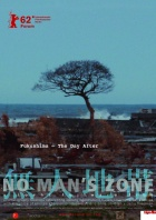 No Man's Zone Posters One Sheet