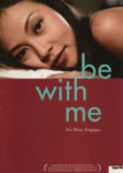 Be With Me (Flyer)