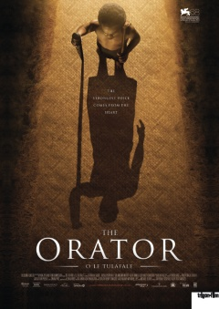 The Orator flyer