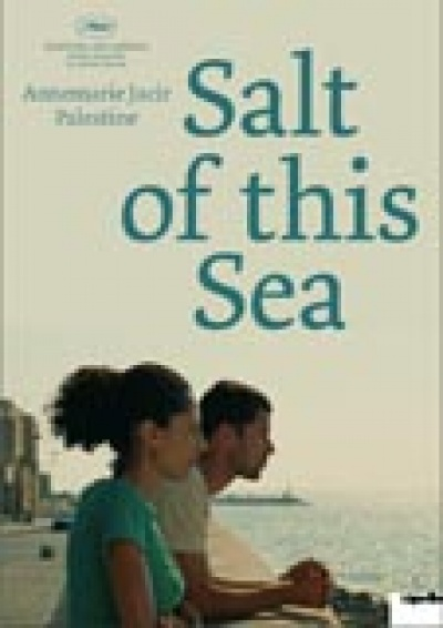 Salt Of This Sea - Milh hadha al-bahr flyer
