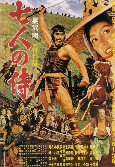 The Seven Samurai - Shichinin no samurai flyer