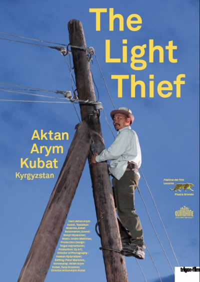 The Light Thief - Svet-Ake flyer