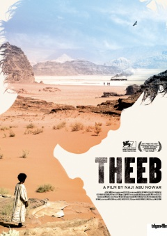Theeb - Wolf (Flyer)