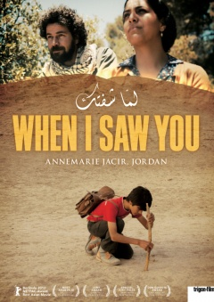 When I Saw You - Lamma Shoftak (Flyer)