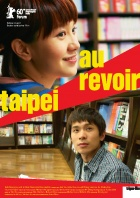 Au revoir Taipei Affiches One Sheet