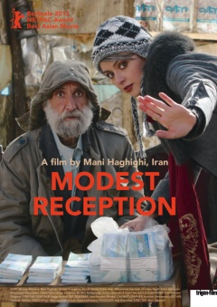Modest Reception (Affiches One Sheet)