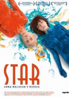 Star (Affiches One Sheet)