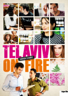 TEL AVIV ON FIRE Affiches One Sheet