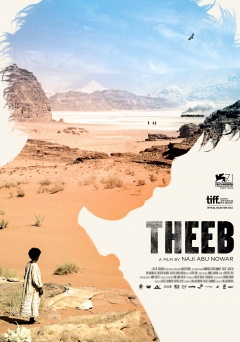 Theeb (Affiches One Sheet)