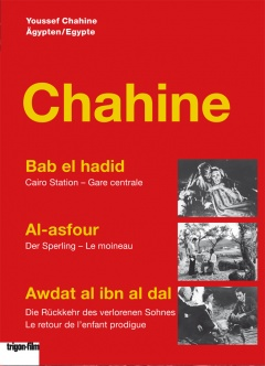 Coffret Youssef Chahine DVD