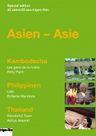 Edition trigon-film: Asie DVD