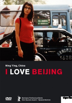 I Love Beijing (DVD)