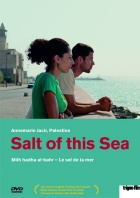 Le sel de la mer - Salt of this Sea DVD
