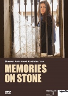 Memories on Stone DVD