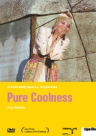 Pure Coolness DVD