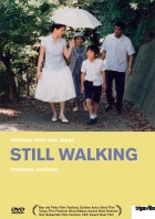 Still Walking DVD