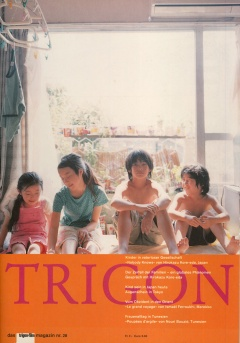 TRIGON 28 - Nobody Knows/Le grand voyage (Magazin)