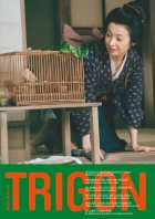 TRIGON 40 - El otro/Night Train/Love and Honor Magazin